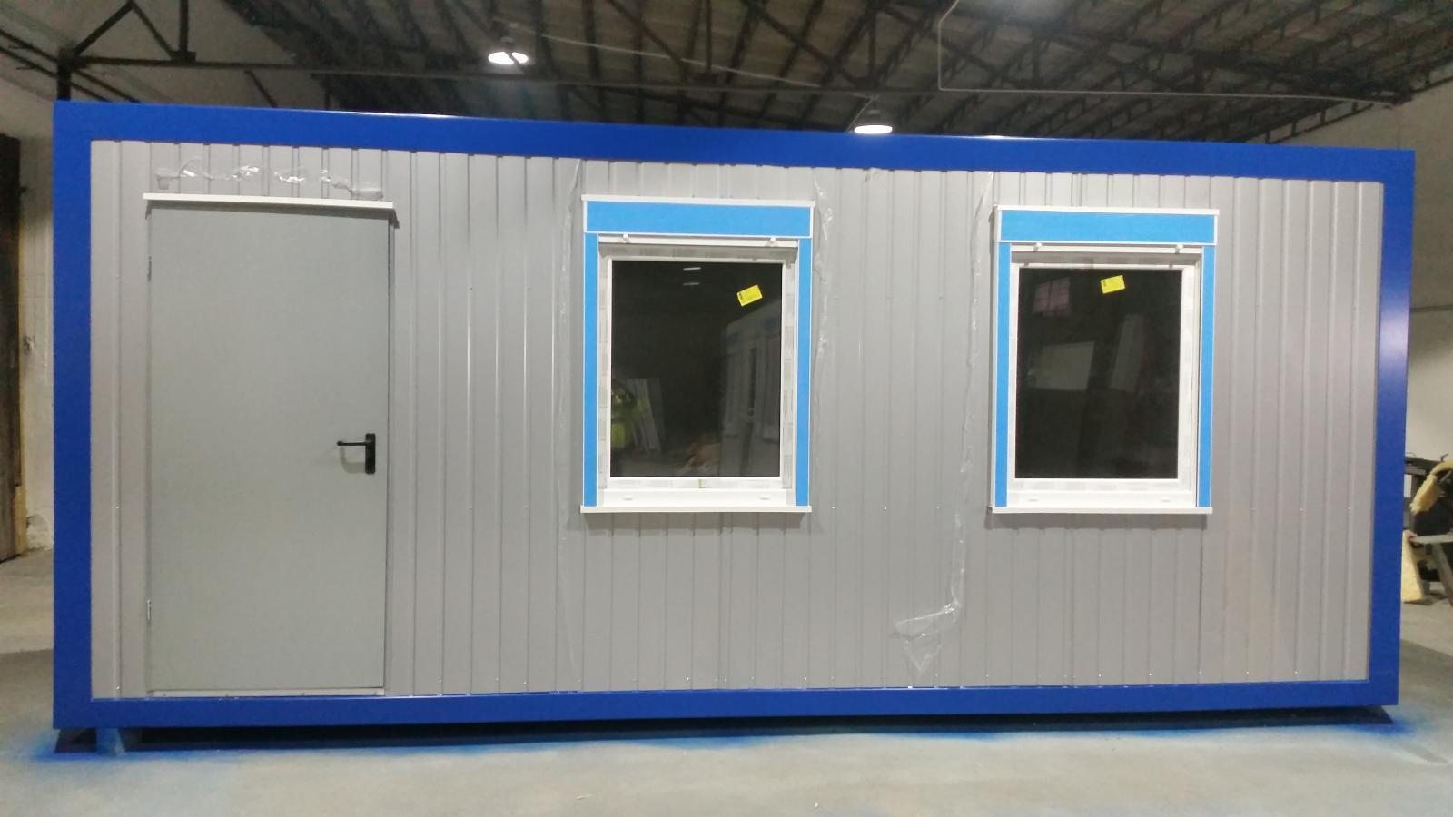 Container Burocontainer Neu Pl Yyrs 8694 Bg