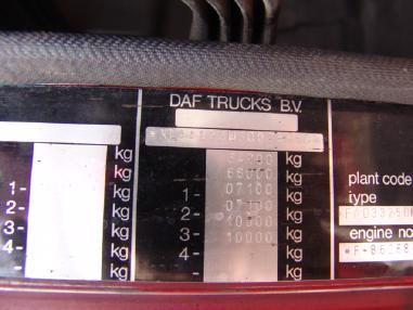 Помпена цистерна ремарке - DAF 3300