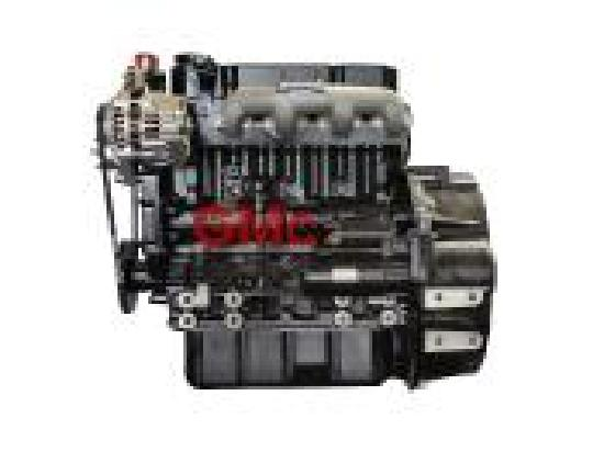 Mitsubishi Motor neu für  S4L, S4L2