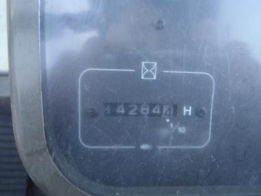 bager gusjeničar - Volvo EC360