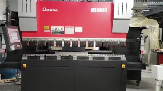HS8025