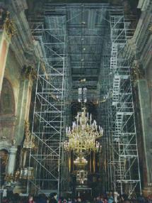 Скелетна конструкция - Altrad Baumann modul skela