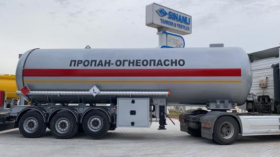 Sinan LPG Tanker Semitrailer