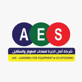 Ahl-Alkhebra For Equipment & Scaffolding